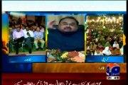 Part-1: MQM Quaid Altaf Hussain Address at jinnah ground azizabad on Altaf Hussain Day