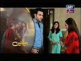 Behnein Aisi Bhi Hoti Hain | Full Episode 92 on ARY Zindagi in High Quality 18th September 2014