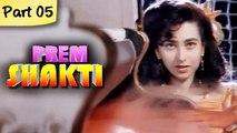 Prem Shakti - Part 05 of 10 - Super Hit Romantic Fantasy Hindi Movie - Govinda, Karisma Kapoor