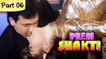 Prem Shakti - Part 06 of 10 - Super Hit Romantic Fantasy Hindi Movie - Govinda, Karisma Kapoor