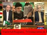 Samaa News Special Transmission Azadi & Inqilab March 08pm to 09pm - 18th September 2014