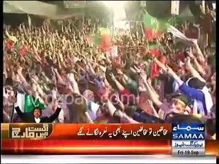 """"" GO NAWAZ GO """" Slogan getting popular in Pakistan - WATCH Video"