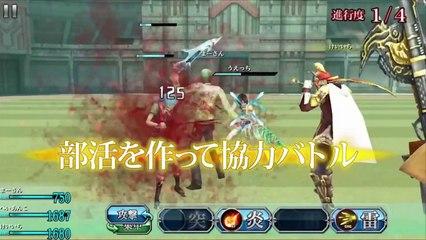 Final Fantasy Agito + - Trailer PS Vita de Final Fantasy Agito +