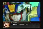 Super Robot Taisen Original Generation Gaiden - Partie. 39