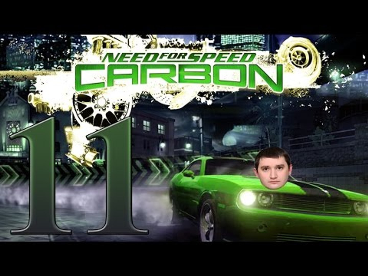 Прохождение Need For Speed Carbon Еще один район отжали!
