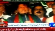 Imran Khan Speeech khitab in PTI Azadi March Dharna at D Chowk Islamabad [19-9-2014
