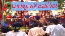 monruk14 (1 of 2)