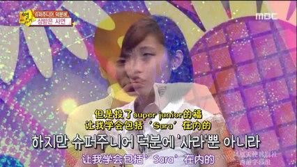 140918 向星葵-Super Junior特輯 中字-1
