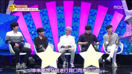 140918 向星葵-Super Junior特輯 中字-2