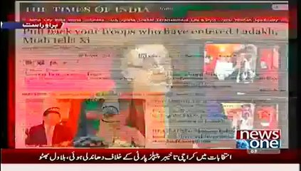 Chinese President Tour To India, Completely Failed:- Dr. Shahid Masood Analysis