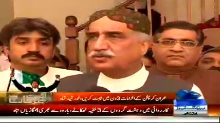 I Am Giving Three Days To Prove Corruption Charges Against Me, Otherwise, I Will Move To Court, Khursheed Shah
