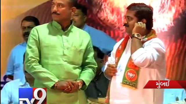 Ram Kadam quits MNS, joins hands with BJP - Tv9 Gujarati