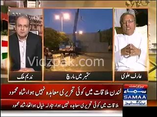 We are expecting hundreds of thousands of people in Karachi Dharna tomorrow: Arif Alvi