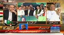 Nadeem Malik Live Special Transmission - 20th September 2014
