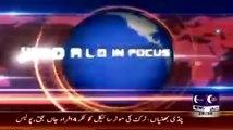 World In Focus (Imran Khan Is Only Searching For Power: Pervez Rasheed) – 21st September 2014