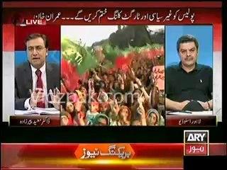 Both Mirza Aslam baig & Javaid Hashmi are following a same scripted plan :- Fawad Chaudhry