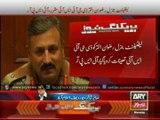 Lt Gen Rizwan Akhtar Named New DG ISI