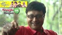 Sanngto Aika - Google Hangout Promo - Sachin Pilgaonkar - Marathi Movie