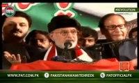 Jali Degree Waly An Parh Wazir Hain Ye Is Mulk Ka Nizam Hai - Dr Qadri