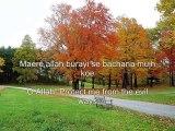 Lab pe aati hai... dua... Allama Iqbal