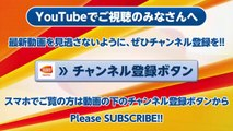 Naruto Shippuden : Ultimate Ninja Storm Revolution - L'attaque du samurai spectre bleu