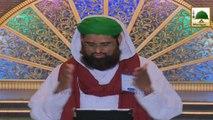 Ambiya Kiram Kay Waqiyat Ep#35- Hazrat Mosa ki Firaun Say Nijat