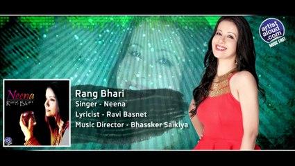 Neena – Rang Bhari
