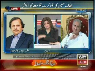 Mazhar Abbas Criticized Election Commission