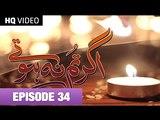 Agar Tum Na Hotay Episode 34 23rd September 2014Full Episode