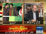 Samaa News Special Transmission Azadi & Inqilab March 08pm to 09pm - 23rd September 2014