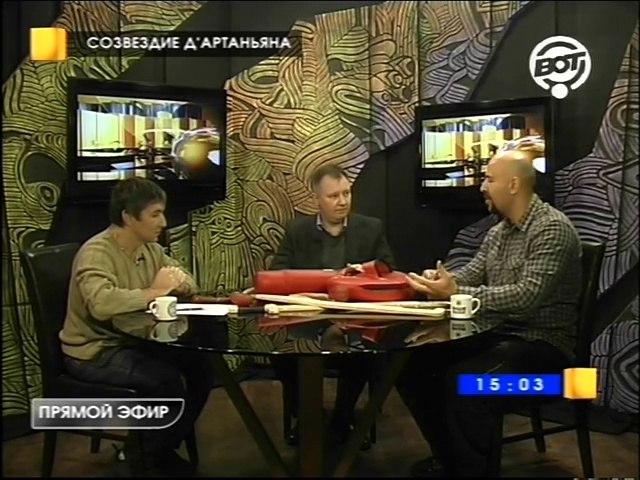 Matrak Rus Tv Canlı Yayın
