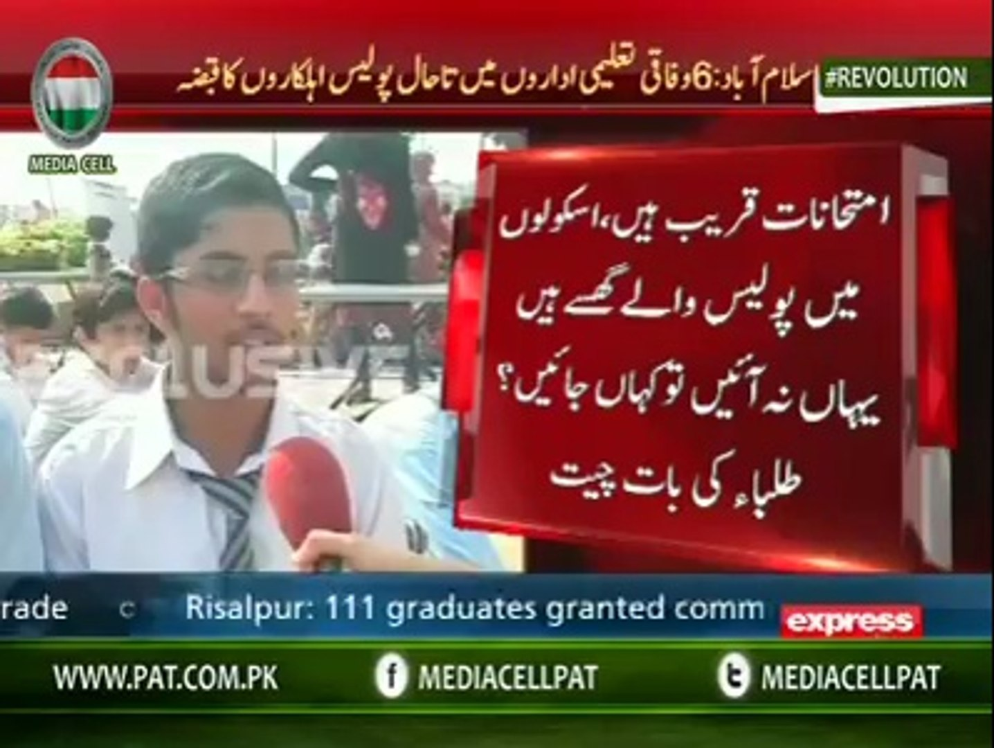 Worried parents sent their Kids to Inqilab March Schools for Education !