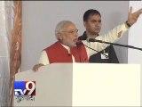 PM Modi inaugurates food park in Karnataka,says farmers need access to global markets - Tv9 Gujarati