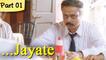 Jayate - Part 01 of 11 - Bollywood Drama Art House Movie - Sachin Khedekar, Shakti Kapoor