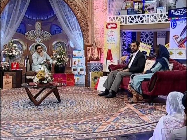 Ramadan - TV One