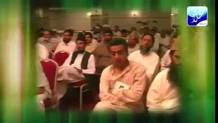 Quaid e Azam aur Khilafat - Dr Israr Ahmed (Islamic Lecture in Urdu)