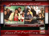 Imran Khan Addresses Azadi March Protesters 24th September 2014 - Imran Khan Speechn 24-09-2014