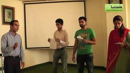 Communication Skills by Qasim Ali Shah