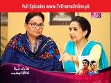 Rishtey Episode 96 Ary Zindagi Part 1 25 September 2014