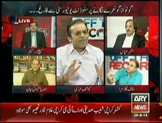 Rauf Klasra Revealed The Truth About Chinese Investment In Pakistan