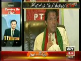 Imran Khan's Message to Nation for 28th September Lahore Jalsa