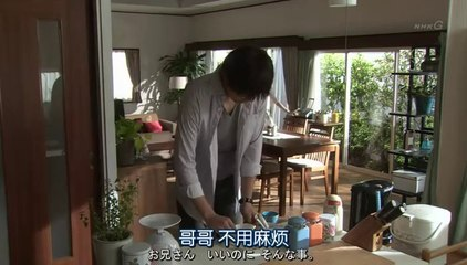 聖女 第5集 Seijo Ep5