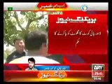Lahore High Court declares detention of arrest of Gullu Butt as illegal - 26th September 2014