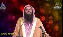 Aap Kay Sawalaat By Shk Tauseef Ur Rehman - Part 20