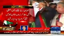 The Bill Imran Khan Burnt On The Container Was Forged, He Paid Zaman Town's Electricity Bill:- Pervaiz Rasheed
