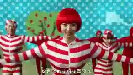 """Vídeo de la canción """"Xiaopingguo"""""""