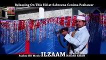 Pashto Video Song Album My Name Is Khan Hits Part 3
