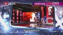 20140926 大戏看北京 崔健毛阿敏——28年老友记