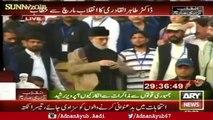 Gullu Butt vs Tahir-ul-Padri