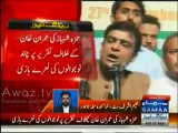 People Leave Alhamra Hall Chanting 'No, No' After Hamza Shahbaz Criticized Imran Khan In His Speech